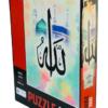 Puzzle Yapboz Allah Lafzı 1000 Parça Puzzle (48x68) TürkçeKitap YapBoz