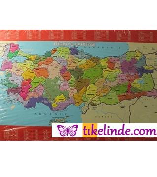 Puzzle Yapboz Türkiye Haritası Yapboz TürkçeKitap
