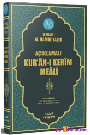 Kitap Elmalılı Muhammed Hamdi Yazır Huzur Yayınevi TürkçeKitap