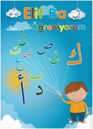 Kitap Kolektif Elif Ba Öğreniyorum TürkçeKitap