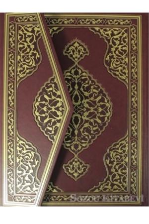 Kitap Kolektif Kur'an ı Kerim (rahle Boy) TürkçeKitap