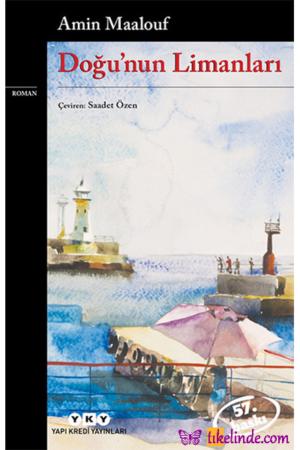 Kitap Amin Maalouf Doğu'nun Limanları TürkçeKitap