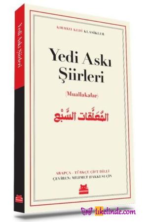 Kitap Kolektif Yedi Askı Şiirleri TürkçeKitap