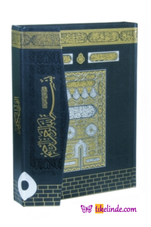 Kitap Kolektif Kur'an ı Kerim Bilgisayar Hatlı Kabe Desenli Rahle Boy 9786054903528 TürkçeKitap