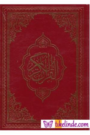 Kitap Kolektif Kur'an ı Kerim Bilgisayar Hatlı Rahle Boy Fihristli 9786053422938 TürkçeKitap