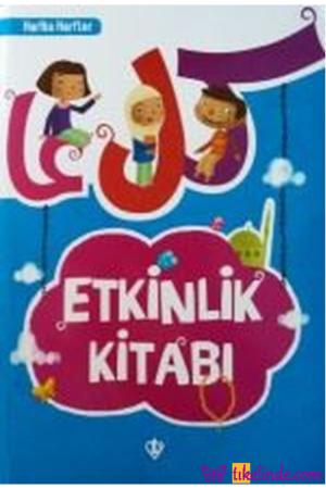Kitap Amine Kevser Karaca Etkinlik Kitabı Harika Harfler 9789753899871 TürkçeKitap